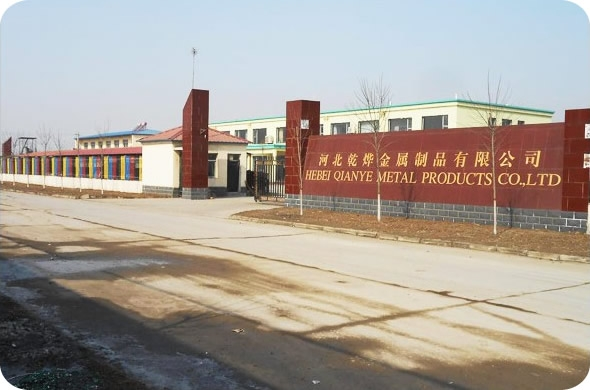 Hebei Qianye Metal Products Co., Ltd.