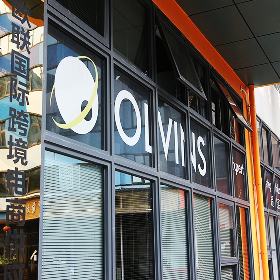 Olvins International Supply Chain Limited