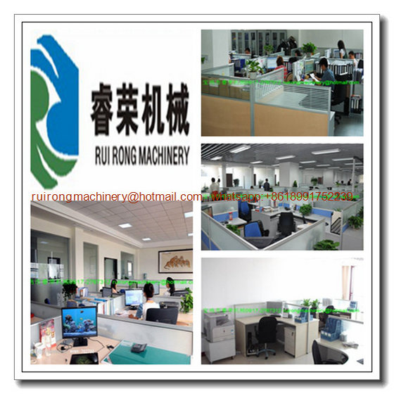 Baoji Ruirong Machinery Manufacturing Co.,Ltd