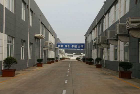 Rizhao Oujing Paper Co., Ltd
