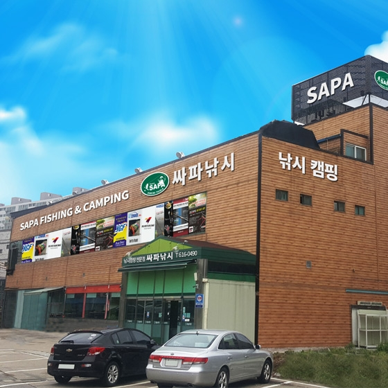 SAPA F&C  Co., Ltd.