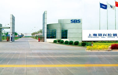 Shanghai Sbs Zipper Manufacturing Co.,Ltd