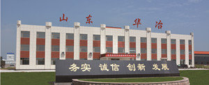 Shandong Gengxiang Import and Export Trading Co.,Ltd