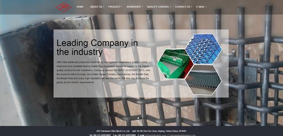 JRD Hardware Wire Mesh Factory