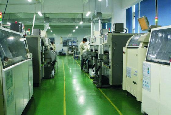 Shenzhen Lefound Technology Co.,Ltd