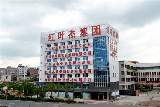 Shen Zhen Hong Ye Jie Technology Co.LED.