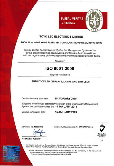 Toyo-LED Electronics Ltd