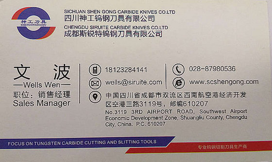 Sichuan Shen Gong Carbide Knives Co., Ltd