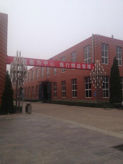 Xingtai Found Tools Co., Ltd