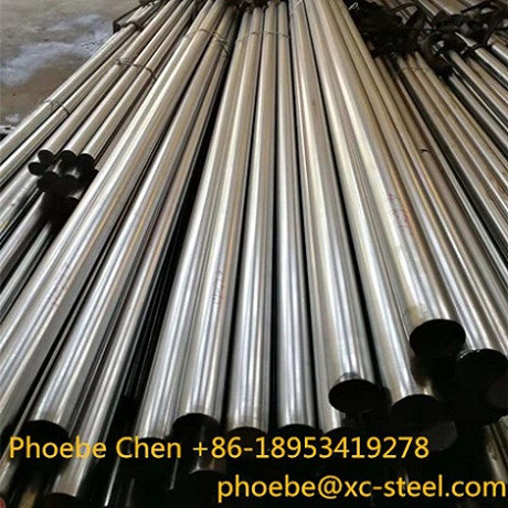 Laiwu XinCheng Metal Co.,Ltd