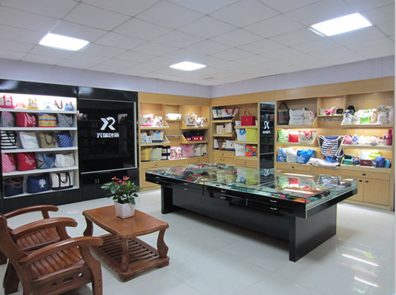 GuangZhou XingRui Packaging Products Co.Ltd