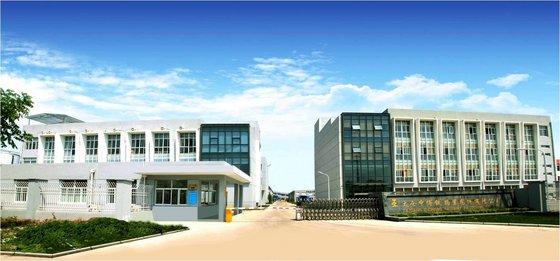 Taicang Zhongbo Railway Fastening Co.,Ltd
