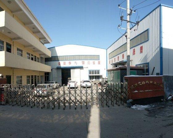 Shaan Xi Aigerui Nonferrous Metal Co.,LTD