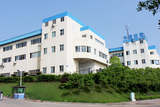 Hunan Zhongpu Technology Co.,Ltd
