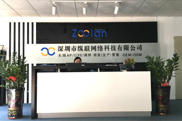 Shenzhen Zoolan Technology Co.,Ltd