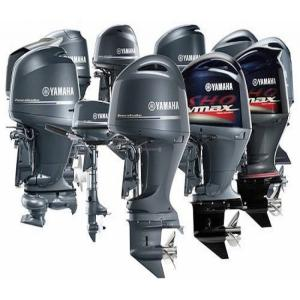 Wholesale outboard motors: Exclusive Discount Price for 15hp,25hp,40hp,60hp, 9.9hp 4 Stroke Outboard Motor / Boat Engine