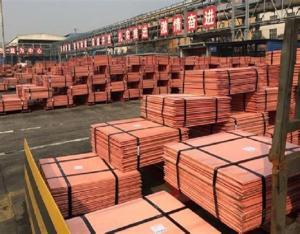 Wholesale copper: Copper Cathodes