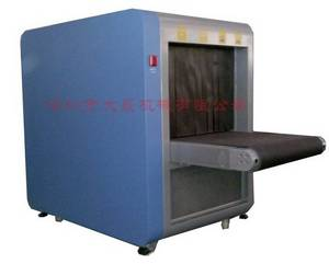 Wholesale inspection equipment: Housing of Security Inspection Equipment