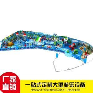 Wholesale combined slide: Pirate Ship Series Naughty Fort Indoor Combination Trampoline Bouncing Bed Ocean Series FRP Slide Ki