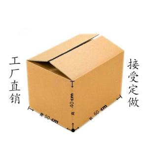 Wholesale duplex board grey back: Wholesale High Quality Corrugated Folding Cardboard Moving Box for Packing