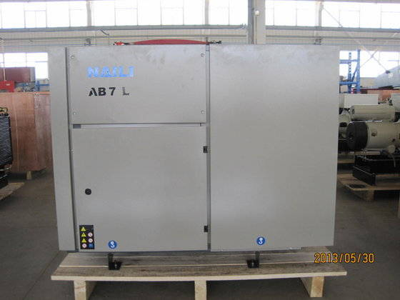 Sell NAILI Rotary Vane Air Compressor
