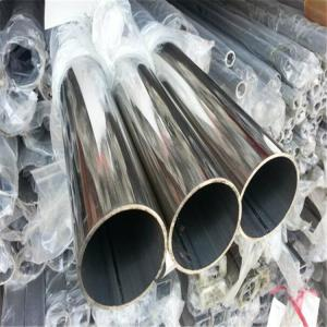 Wholesale stainless steel tp304: Fastest Delivery High Quality Stainless Steel Pipe
