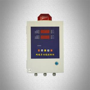 Wholesale control cabinet: Double Road Multi-function Alarm Control Cabinet