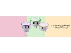 Wholesale Other Chargers: 3U Circular Charger