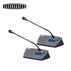Wholesale sound system: MC9185 Wire Hand in Hand Conference Room Sound System