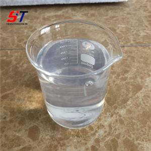 Wholesale silica sol casting: High Purity Precision Casting Colloidal Silica Sol Acidic