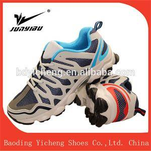 Wholesale Other Sports Shoes: 2016 New China Factory Brand Ultra Running Shoes