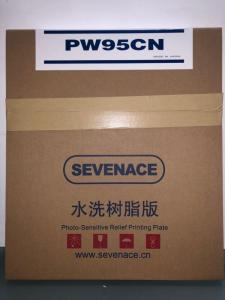 Wholesale printing plate: Printing Washing Plate Water Washable Letterpress Plate TORELIEF Photopolymer Photosensitive Relief