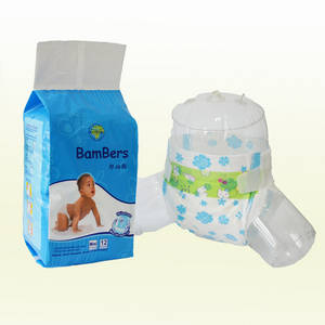 Wholesale disposable material: Raw Material Super Baby Diapers Disposable for Baby Manufacturer in China