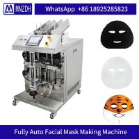 Sell High speed facial mask sheet folding and packing machine for face mask