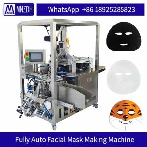 Wholesale automatic picture frame: Multi-Function Packaging Machines Facial Mask Machine Mask Sheet Machine
