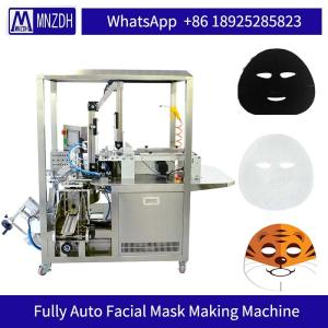 Wholesale Other Manufacturing & Processing Machinery: Facial Mask Folding Machine with High Quality Automatic Packing Machine