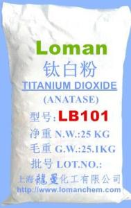Wholesale tio2 anatase: LB101 Titanium Dioxide Anatase Grade TIO2 Powder for Coating Ink Paper Making Pigment