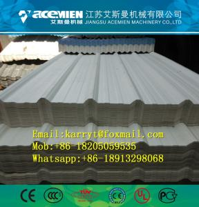 Wholesale tiles: PVC/ASA Glazed Roof Tile Making Machine/ Corrugated Roof Sheet Production Line
