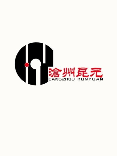 Cangzhou Kunyuan Petroleum Equipment Co.,Ltd
