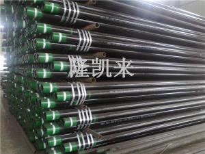 Wholesale Stainless Steel Pipes: Made in China 40Cr Steel Pipe L80-13Cr API 5CT Tubing and Casing