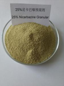 Wholesale drugs: Factory Supply Veterinary Drugs Material Nicarbazine 25% Premix with GMP in Stock
