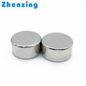 Wholesale custom neodymium magnets: Customized Neodymium N50 Magnet Disc for Industry