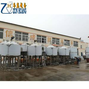 Wholesale Beverage Processing Machinery: 4000L Industrial Beer Brewing Equipment Beer Plant Machinery for Craft Brewery