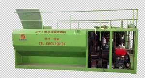 Wholesale straw extruder: HYP-5 Hydraulic Spraying Machine /Hydroseeder