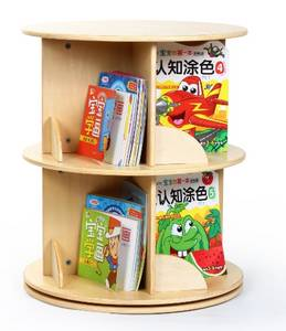 Wholesale furniture manufacture: Manufacturer Directly Wholesale School Library Book Case Kids Wooden Book Shelf Furniture