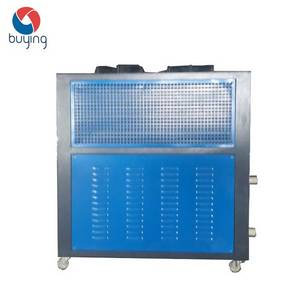 Wholesale chiller: Air Cooled Low-temperature Chiller