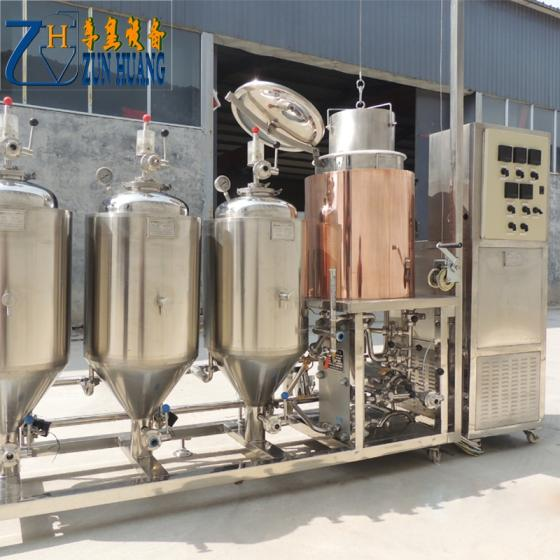 Sell Fermentation System Mash System Beer Brew Equipment Brewery Equipment