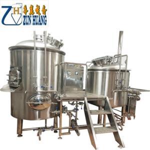 Wholesale conical wine fermenter: 100 Liter  Home Bree Brew Equipment