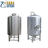 500L Fermentation Tank Brite Tank Craft Beer Brewing Equipment for Sale