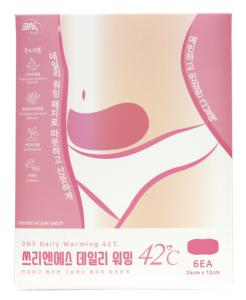 Wholesale premium skin care: 3NS MENSTRUAL PATCH / Slimming Belly Body Cellulite Patch